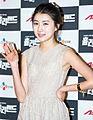 Joo Da-young from acrofan.jpg