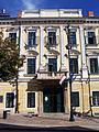 Kétem.sarokház (1820. számú műemlék).jpg