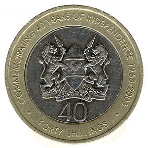 Kenyan shilling - A 40 Kenyan shilling coin, issued on the occasion of the 40th Anniversary of the independence of the Republic of Kenya.
