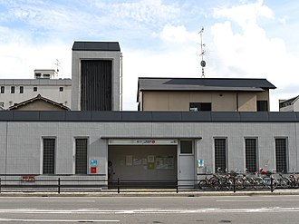 Nijōjō-mae Station - Nijōjō-mae Station entrance, June 2009