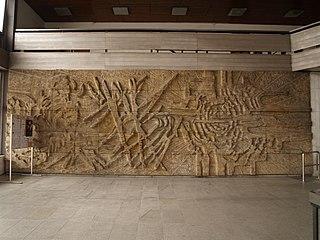 Reliéf na stanici metra Kačerov