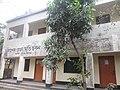 Kallyanpur Anushilon Shangshed - panoramio.jpg