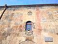 Kanaker Saint Hakob church (1).jpg