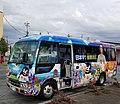 Kanakuri shiso Bus.JPG