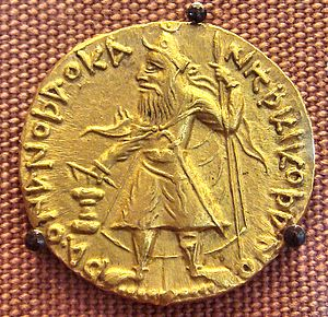 "Sampi - Coin of king Kanishka, with the inscription ÞΑΟΝΑΝΟÞΑΟ ΚΑΝΗÞΚΙ ΚΟÞΑΝΟ (""King of Kings, Kanishka the Kushan""), using Bactrian ""þ"" for š."