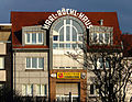Karl Roeckl Haus (fcm).jpg