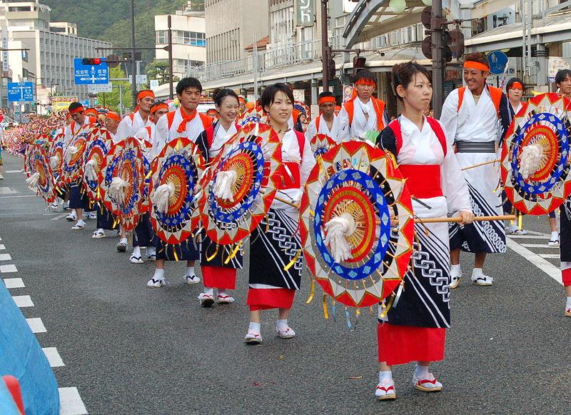 Arquivo: Kasa-odori Parade.jpg