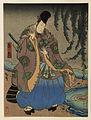 Kashimado - Ono no Tofu - Walters 9592.jpg