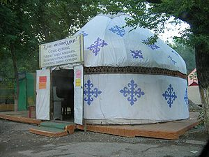 Yurt - A yurt in Shymkent, Kazakhstan, used as a café.