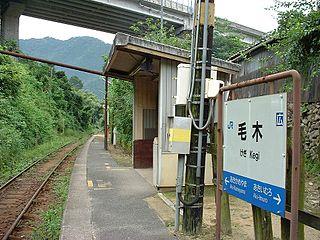 Kegi Station