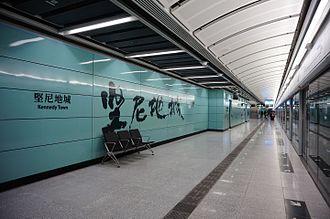 Kennedy Town station - Platform 1