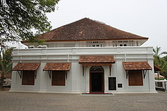 Durbar Hall Ground - Kerala Lalithakala Academy Durbar Hall Art Centre adjacent to the ground