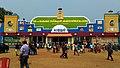 Kerala school kalolsavam 2018 thrissur photo gallery1.jpg