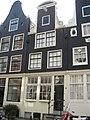 Kerkstraat 36 Amsterdam.jpg