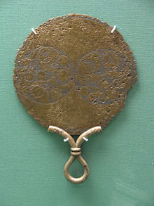 Miroir en bronze wikip dia for Miroir wikipedia