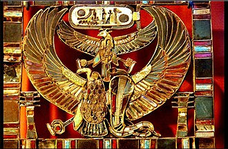 Khaemweset - Pectoral from Khaemweset's Serapeum tomb burial bearing Ramesses II's cartouche.