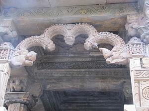 Javari Temple, Khajuraho - Image: Khajuraho India, Javari Temple, Makar Arch, Photographed on 10 03 2012