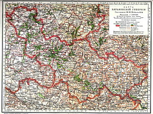 Kharkov Governorate - Kharkiv Governorate of the Russian Empire