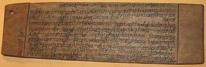Kharosthi - Image: Kharoshti script on a wooden plate, National Museum, New Delhi 01