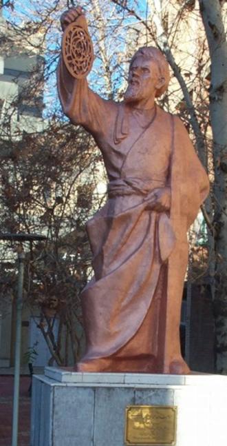 Muhammad ibn Musa al-Khwarizmi - Khwarizmi statute in Amir Kabir University, Tehran