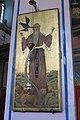Kidane Mehret Church, Ethiopian Abyssinian Church, Jerusalem, Israel 14.jpg