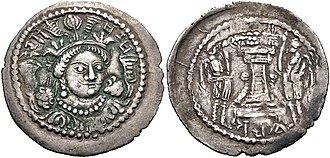Kidarites - Kidara, circa 425–457. AR Drachm (29mm, 3.76 g, 3h). Mint C in Gandhara. Crowned bust facing slightly right / Fire altar flanked by attendants.