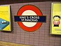 King's Cross St. Pancras Underground station, NW1 - geograph.org.uk - 829038.jpg