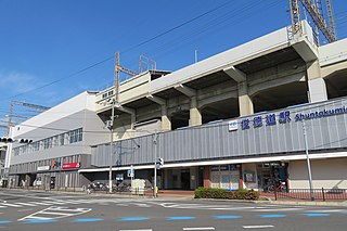 Shuntokumichi Station Railway station in Higashiōsaka, Osaka Prefecture, Japan