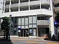 Kiraboshi Bank Mitaka Branch & Musashino Branch.jpg