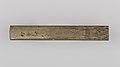 Knife Handle (Kozuka) MET LC-43 120 426-002.jpg
