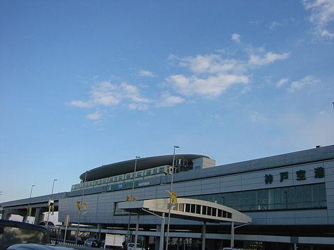 Port lotniczy Kōbe