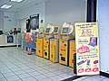 Kodak kiosks for digital camera prints etc.jpg