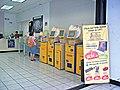 Kodak kiosks for digital camera prints etc.jpg