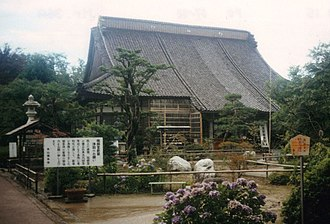 Nichiren - Konpon Temple was built on Sado where Nichiren lived during his exile.