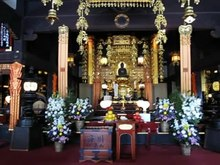 File:Kosho-ji Nagoya prayer April 2009.ogv