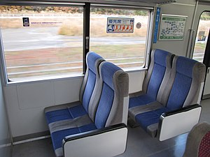 Chiba New Town Railway 9100 series - Image: Koudan 9100 9117priorityseats