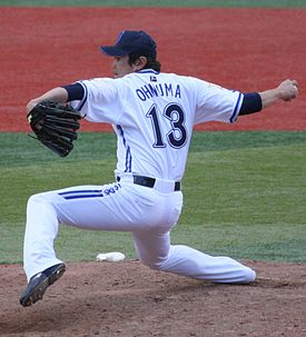 Kouji Ohnuma, pitcher of the Yokohama BayStars, at Yokohama Stadium.JPG