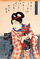 Kuniyoshi Utagawa, Women 14.jpg