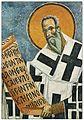 Kurbinovo St George St Ahil.jpg