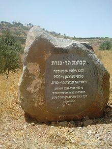 Kvutzat Har-Kinneret cenotaph (3).jpg