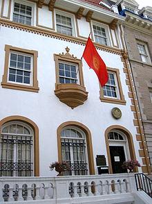 Embassy of Kyrgyzstan in Washington, D C  - Wikipedia