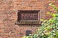 Lübeck, Burgtor -- 2017 -- 0390.jpg