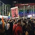 LGBT strike 05.jpg