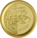 LT-2015-50euro-Coins-a.png