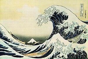 English: From Image:Tsunami by hokusai 19th ce...