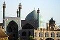 La Mosquée du Shah.jpg