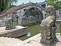 La ville ancienne de Nanxun (Chine) (28351707079).jpg