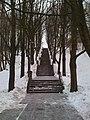 Laiptai į a. Šančius - panoramio.jpg