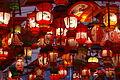 Lanterns in Nagasaki.jpg