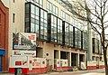 Law Society House, Belfast (3) - geograph.org.uk - 1240471.jpg